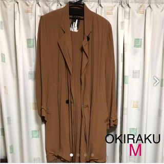 オキラク(OKIRAKU)のオキラク  ロングコート  Mサイズ(ロングコート)
