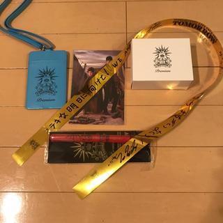 トウホウシンキ(東方神起)の東方神起 プレミアムシートグッズ 1021(K-POP/アジア)