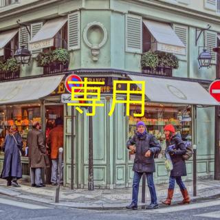 アッシュペーフランス(H.P.FRANCE)の美品 Serge  throval Reve 夢 リング(リング(指輪))