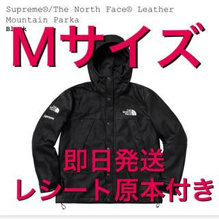 シュプリーム(Supreme)の最安値 Supreme TNF レザー マウンテンパーカー ブラック (マウンテンパーカー)