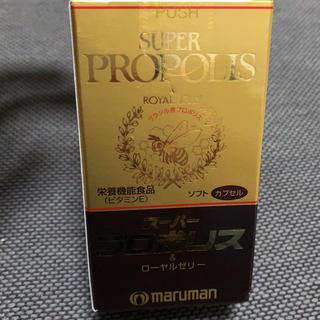 マルマン(Maruman)のスーパープロポリス(ビタミン)