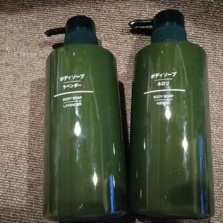 ムジルシリョウヒン(MUJI (無印良品))のMUJI ボディソープ 500mL ×2本(ボディソープ / 石鹸)