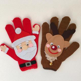 サンタとトナカイの手袋シアター(知育玩具)