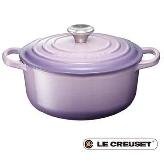 ルクルーゼ(LE CREUSET)のル・クルーゼ セット☆ミ(食器)