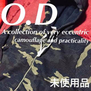 アウトドアプロダクツ(OUTDOOR PRODUCTS)の【O.D】とっても滑らかふんわふわ☆‼️【未使用品】(パーカー)