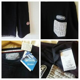 アウトドアプロダクツ(OUTDOOR PRODUCTS)の新品未使用 OUTDOOR ニット素材ポケットデザインロングTシャツ(カットソー(長袖/七分))