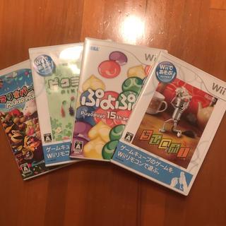 ニンテンドウ(任天堂)のゲームソフト4本(携帯用ゲームソフト)