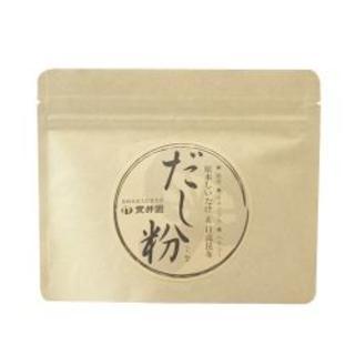 だし粉 50g入り 3セット [ラクマ特別価格](調味料)