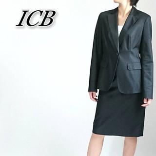 アイシービー(ICB)のICB アイシービー スカートスーツ ダークグレー♪レディース(スーツ)