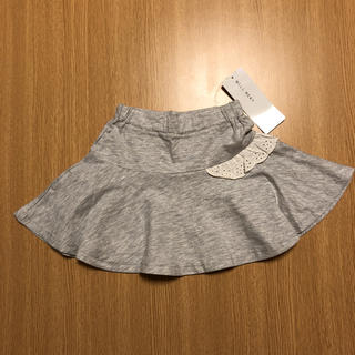 ウィルメリー(WILL MERY)のミニスカート(スカート)