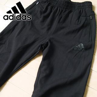 アディダス(adidas)の超美品 160 アディダス トレーニングパンツ ブラック(トレーニング用品)