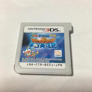 ニンテンドー3DS(ニンテンドー3DS)のドラえもん のび太の宇宙英雄記 (3DS)(携帯用ゲームソフト)