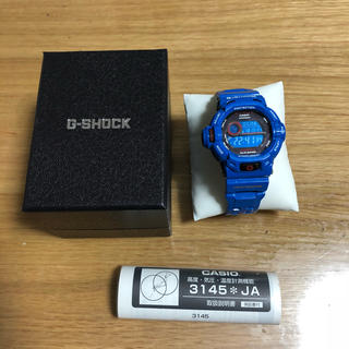 ジーショック(G-SHOCK)の【美品】G-ショック ライズマン ブルーアース(腕時計(デジタル))