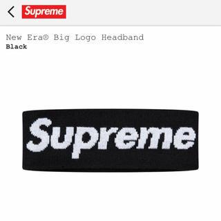 シュプリーム(Supreme)のsupreme New Era Big Logo Headband(ヘアバンド)