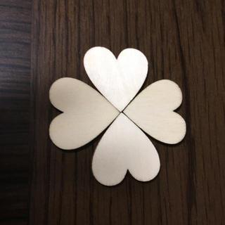 木製 3cm ハートチップ(ウェルカムボード)