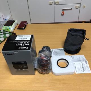 キヤノン(Canon)の【超美品】Canon EF 35mm f2 IS USM (レンズ(単焦点))