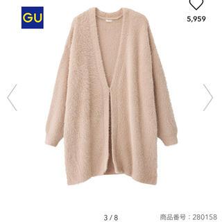 ジーユー(GU)の【新品】定価2,990円GU★ヘアリーコーディガン♡もこもこ素材で肌触り抜群(カーディガン)