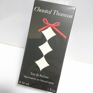 シャンタルトーマス(Chantal Thomass)の未開封 シャンタルトーマス オードパルファム 30ml 送料無料 (香水(女性用))