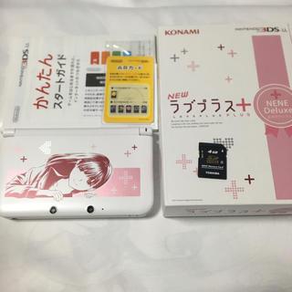 ニンテンドー3DS(ニンテンドー3DS)の【10.3.0-28J】NEW ラブプラス+ ネネデラックス 3DS LL 本体(携帯用ゲーム本体)
