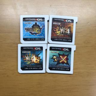 ニンテンドー3DS(ニンテンドー3DS)のモンスターハンター 3DS(家庭用ゲームソフト)