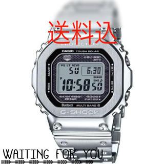 ジーショック(G-SHOCK)の【新品】Gショック G-SHOCK GMW-B5000D-1JF (腕時計(デジタル))