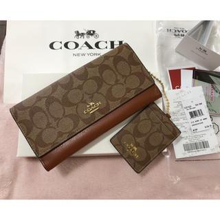コーチ(COACH)のCOACH コーチ 長財布 新品正規品 箱付き 即購入OK(財布)