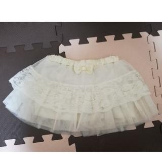 シマムラ(しまむら)の110 チュール スカート (スカート)