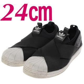 アディダス(adidas)の希少‼️完売品‼️アディダス スーパースタースリッポン❤️黒×白ロゴ 24㎝(スリッポン/モカシン)