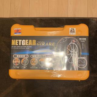ケイカ(KEiKA)のタイヤチェーン 冬用 非金属タイプ GN17 新品未使用(車外アクセサリ)