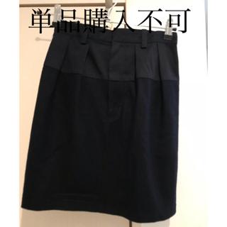 マカフィー(MACPHEE)のスカート マカフィー(ひざ丈スカート)