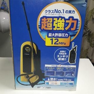 アイリスオーヤマ(アイリスオーヤマ)のアイリスオーヤマ 高圧洗浄機 FBN-606 未使用(その他 )