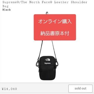 シュプリーム(Supreme)のSupreme north face シュプリーム ショルダーバッグ (ショルダーバッグ)