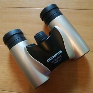 オリンパス(OLYMPUS)のオリンパス 双眼鏡【trip light】(フィルムカメラ)