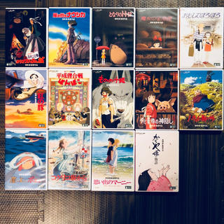 ジブリ(ジブリ)の★未再生★ ジブリ 特典ディスク DVD 14枚セット(アニメ)