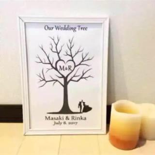ウエディングツリー 結婚式(ウェルカムボード)