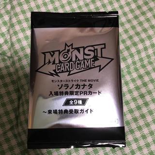 【モンスト】モンストカードゲーム(カード)