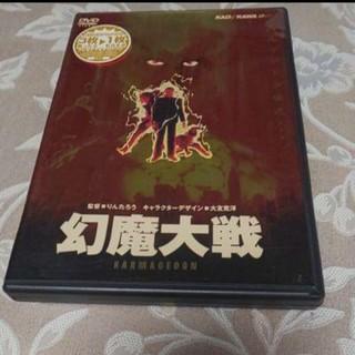 カドカワショテン(角川書店)の幻魔大戦('83) TSUTAYAオリジナル栞つき(アニメ)