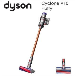 ダイソン(Dyson)の新品 ダイソン Dyson V10 Fluffy  SV12FF(掃除機)