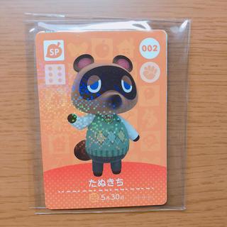 どうぶつの森 amiiboカード(カード)