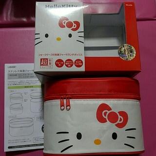 ハローキティ - 新品ハローキティフォークケース付保温ジャー付ランチボックス定価4320円