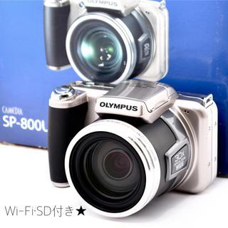オリンパス(OLYMPUS)の★Wi-Fiでスマホへ★カメラバッグ&取扱説明書付♩オリンパス SP-800UZ(コンパクトデジタルカメラ)