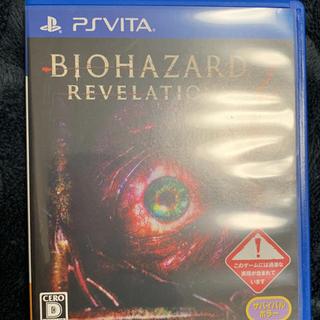 プレイステーションヴィータ(PlayStation Vita)のバイオハザード リベレーションズ2(携帯用ゲームソフト)