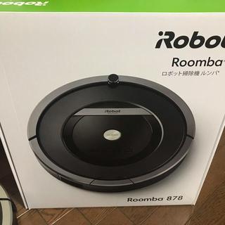 iRobot - ルンバ878 未使用