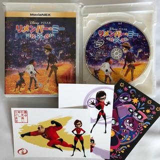 ディズニー(Disney)の新品未使用『リメンバーミー』DVD&純正ケース&特典ハガキ(アニメ)