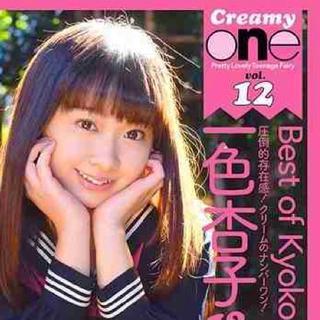 【廃盤中古品】一色杏子 DVD