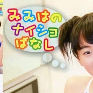 【廃盤・新品未開封】高杉美々羽 DVD
