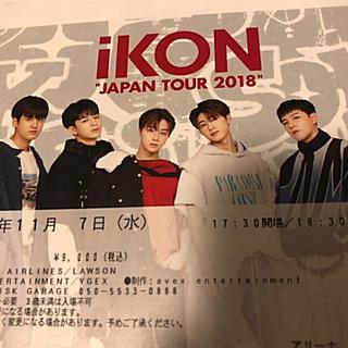 アイコン(iKON)のiKON 日本武道館 11/7 JAPAN TOUR 2018 アリーナ席 (K-POP/アジア)