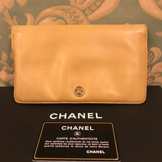 シャネル(CHANEL)の正規品 シャネル 長財布 ココボタン 小銭入れ付き ベージュ(財布)