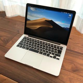 マック(Mac (Apple))の13インチMacBook Pro Retinaディスプレイ(Late2013)(ノートPC)