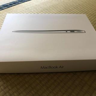 マック(Mac (Apple))のMacBook Air 13インチ 2017年モデル(ノートPC)